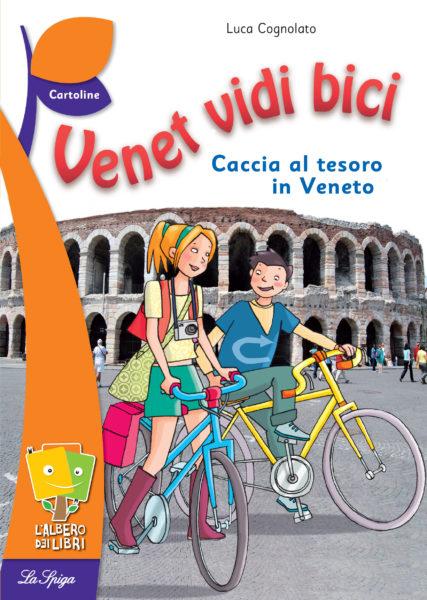 venet-vidi-bici